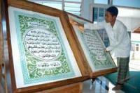 Al-Quran Terbesar Dunia Magnet Ponpes Nurul Iman