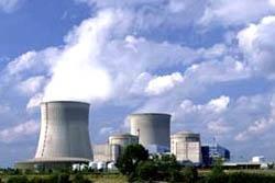 IAEA Dukung Ambisi Nigeria Bangun Instalasi Nuklir