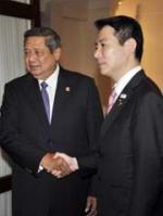 Jepang Sepakat Tingkatkan Kerja Sama dengan RI