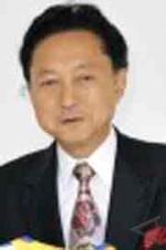 Jepang Akui Perjanjian Rahasia Nuklir