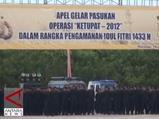 Download Dishub: Wajib Cek Ulang Kapal Sebelum Berlayar - ANTARA News